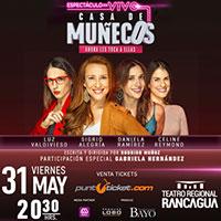 Casa de Muñecos Teatro Regional de Rancagua - Rancagua