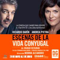 Escenas de la Vida Conyugal Centro de las Artes 660 - Las Condes