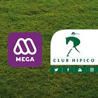 El Ensayo Mega 2017 Club Hípico - Santiago