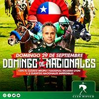 Domingo de Nacionales Club Hípico - Santiago