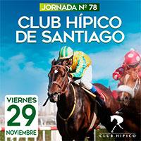 Jornada N°78 Club Hípico - Santiago