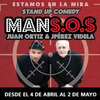 MANS.O.S. Teatro Coca-Cola City - Providencia