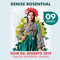 Denise Rosenthal Casa del Deportista, Iquique - Iquique