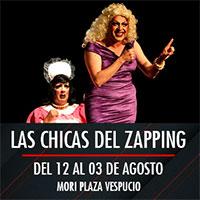 Las chicas del zapping Mori Plaza Vespucio - La Florida